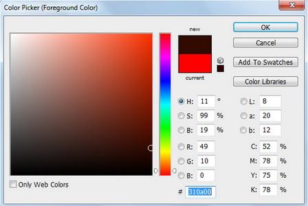 Какой цвет выбрать для тени?